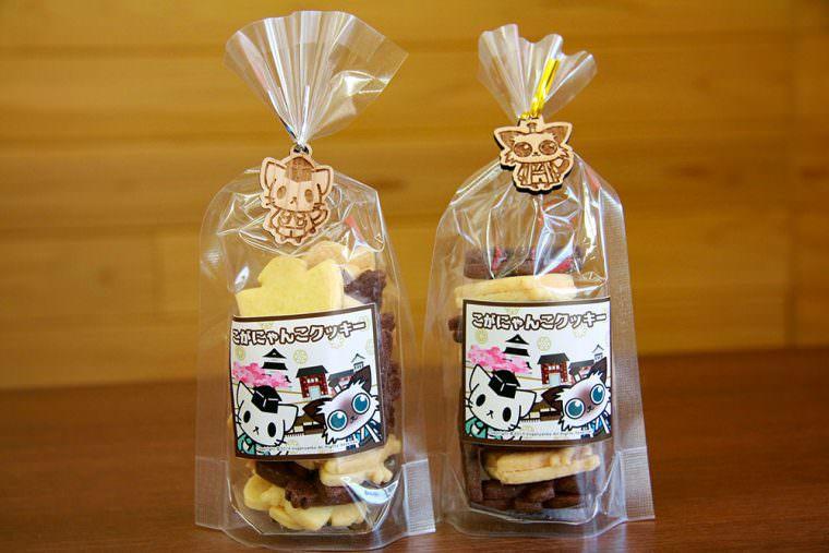 「こがにゃんこクッキー」商品化コーディネート