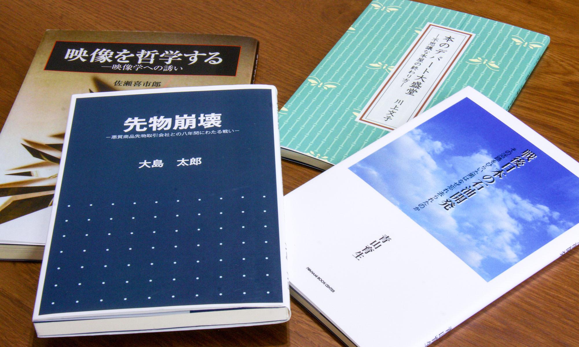 小ロット/オンデマンド印刷