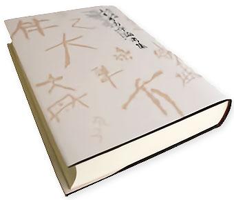 群馬県の郷土史の教科書としてぜひ読んでいただきたい