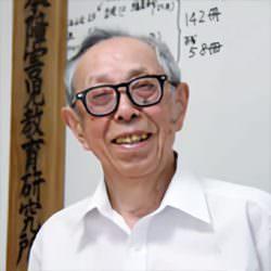 「障害児教育と私(上・下)」の著者、喜田正美さん